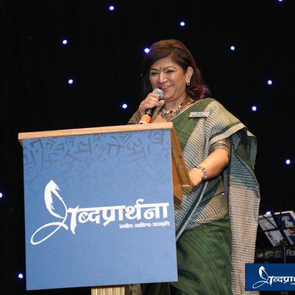 Chetna Desai